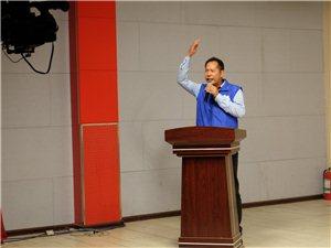 潢川蒲公英第十三个公民道德宣传日演讲:传承抗战精神 实现民族复兴