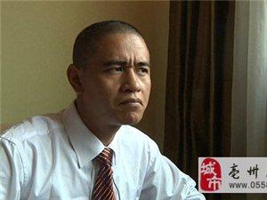 """中国版""""奥巴马""""走红 模仿惟妙惟肖"""