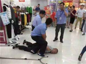 警方通报扬子商业广场肯德基砍人事件