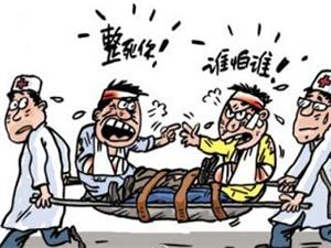 湘西州纪委通报关于违反作风建设规定的46起典型问题!46起啊