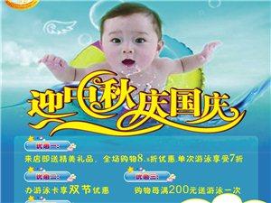 香港3861迎中秋、庆国庆活动细则