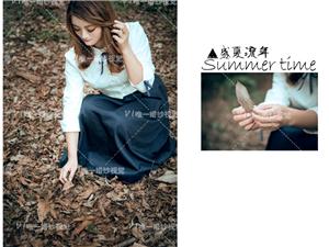 唯一婚���X�z影【原��】→盛夏流年