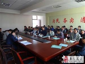 兴国食药监所举办农村食品安全协管员培训会议