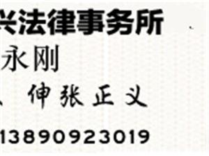 zhongxin