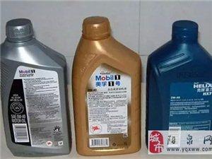 4S前员工透露:9成车主从没用过好的机油!