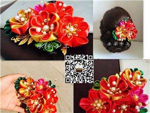喜�庋笱蠼Y婚季――-和�L花朵秀禾服新娘�^�