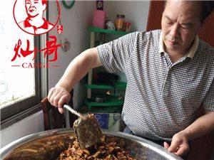 灿哥美食 灿哥豆腐丝 香辣豆腐丝、孜然香干,微信13762211696