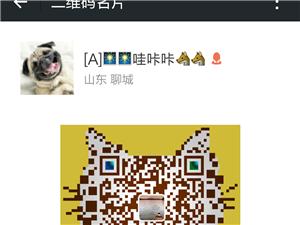 澳门永利网站人有口福啦!!!新鲜蜂蜜花生等你来吃!!快来联系我吧!!