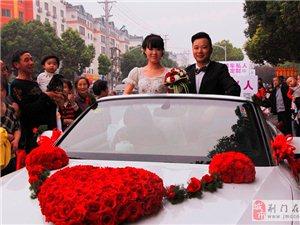 荆门老板好疯狂,订了花车还送新娘哟