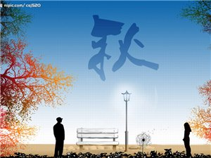 秋季婚纱照,爱的主题曲――收获幸福