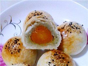 中秋节,在家里DIY红薯蛋黄酥(苏式月饼)