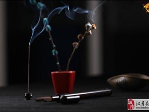 鸿吴宝萃:线香的制作与闻香方法大全!