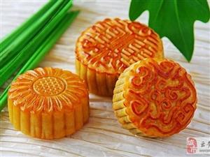 中秋佳节,澳门牌九游戏注册人一般都爱吃的月饼