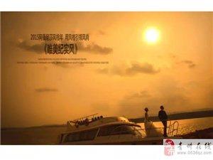 【阿曼尼莎最美客片】愿得一人心,共�p花和海