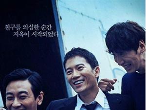 【近两年不容错过的9部韩国犯罪片】近两年