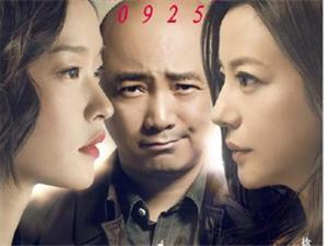 【《港�濉肥兹掌狈�2亿[威武]】一部不错的电影