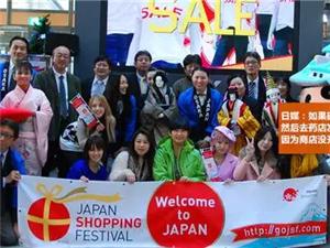 转过那些——骂日本像狗样献谄媚却又愚蠢赴日的国人!别丢中国脸了行吗?