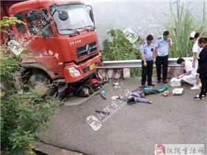 仪陇永乐路段发生惨烈车祸,两人当场死亡