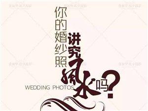 知道吗婚纱照也是讲风水的不要以为婚纱照只是结婚时用一下就可以了
