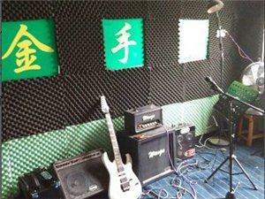 邵东金手指音乐教室排练房免费开放啦!喜欢音乐的朋友别错过