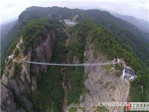 中国首条高空透明玻璃吊桥开通 垂直高度180米