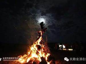 民勤腾格里沙漠中秋赏月焰火音乐��会印象记!!!