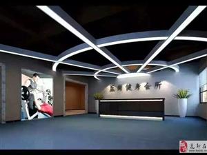 花都至尚健身 花都首个最大最全的品牌高级健身房 创始会员报名中