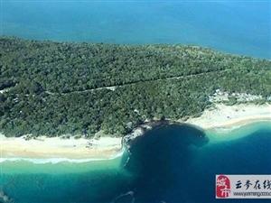 【还是跟美!】澳大利亚彩虹沙滩突现百米巨坑