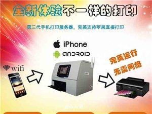 手机Wifi蓝牙照片快速冲洗打印机厂家招