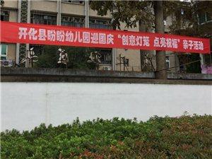 """�_化�h盼盼幼��@迎���c""""��意�艋\"""