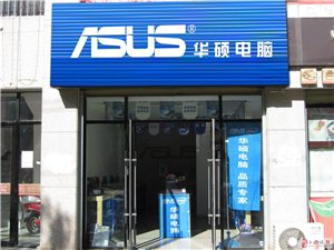 ASUS华硕电脑 欢庆国庆与京东同价 线上线下一体 感恩玉门