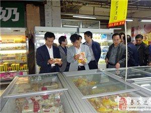 罗增芳督查节前食品安全工作