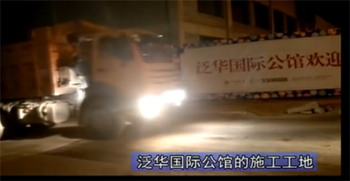 澳门龙虎斗网站:中秋夜里疯狂的渣土车,是跟交警躲猫猫还是有硬关系呢?