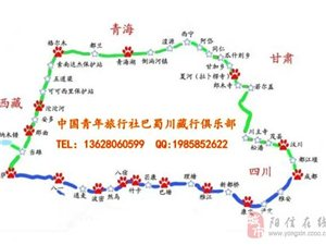 川藏�南�,稻城��丁,拉�_,九寨�习��,稻城��丁包�,色�_路�,自助游