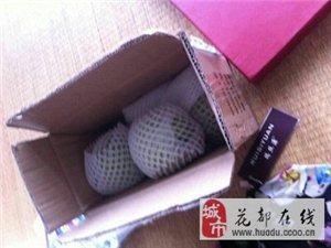 ���勒香梨、�O果、冬��、石榴、山楂、�J猴桃https://sho