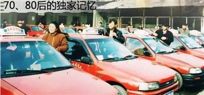 莱阳汽车网_陪伴我们走过了27个春秋的老伙计..你还记得吗?