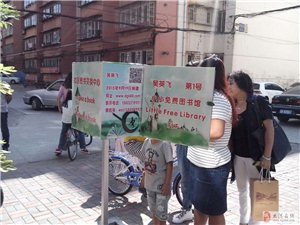 欢迎为葡京娱乐网址小小免费图书馆捐献旧书