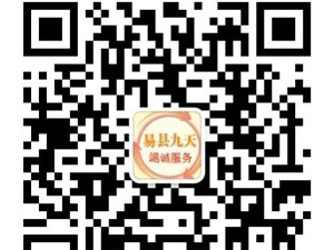 金秋10月醉美九寨�S��古羌城�p�w6日�玩游