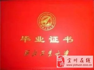 威尼斯人赌场官网县兰嘉现代远程教育学习中心 简介