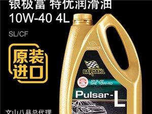 巴达尔润滑油短途测试【水温表】
