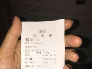 """青岛再曝""""黑餐厅"""":吃蟹先拔腿 疑似强制消费"""