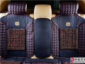 汽车座垫选用红酸枝、花梨木汽车的比较有好处