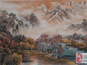 张笋国画大八尺