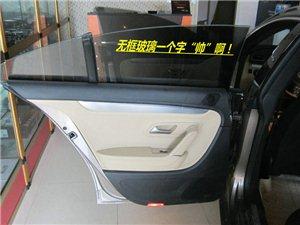滁州大众CC全车隔音 音响升级