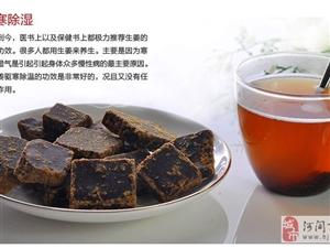 红枣黑糖姜茶真正滋补身体 美容养颜