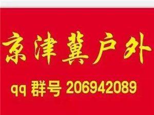 10月25日八达岭古长城+野生动物园一日游(联票)活动公告