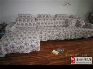 定做沙发套椅套