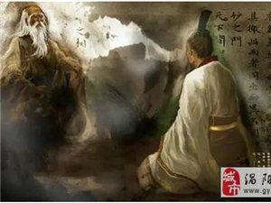 老子与孔子相会时留下的千古智慧