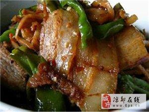 泊泰江南中央厨房套餐 10月09 菜谱