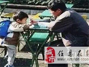 男孩带失明父亲吃牛肉面,他一个举动让所有人流泪…..